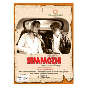Semmozhi