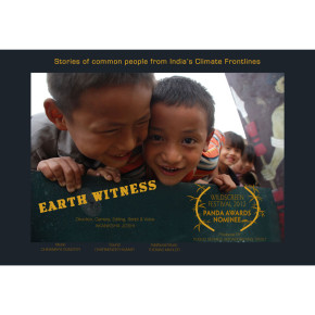 earthWitness