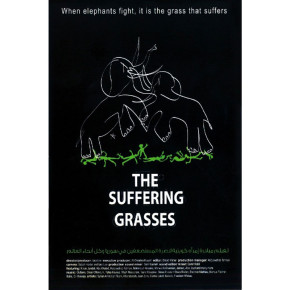 sufferingGrasses