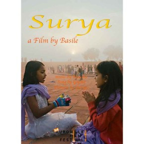 SuryaNew