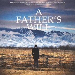 a_fathers_will_poster
