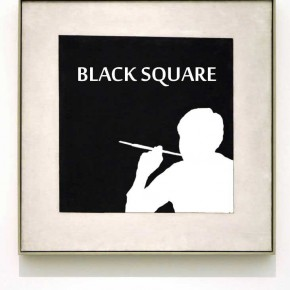 blacksquare_picture