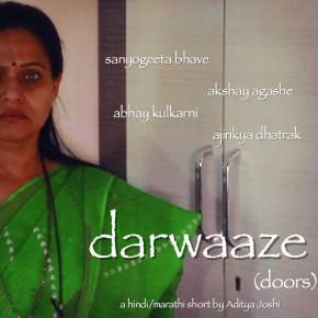 doors_darwaaze-picture