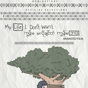 my_life_i-dont_want_poster