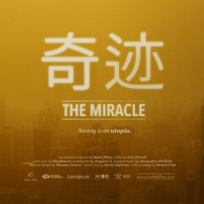 the_miracle_poster
