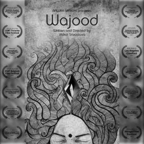 wajood_poster