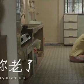 when_you_are_old_poster