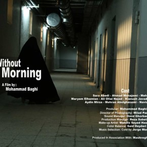 without_morning_poster